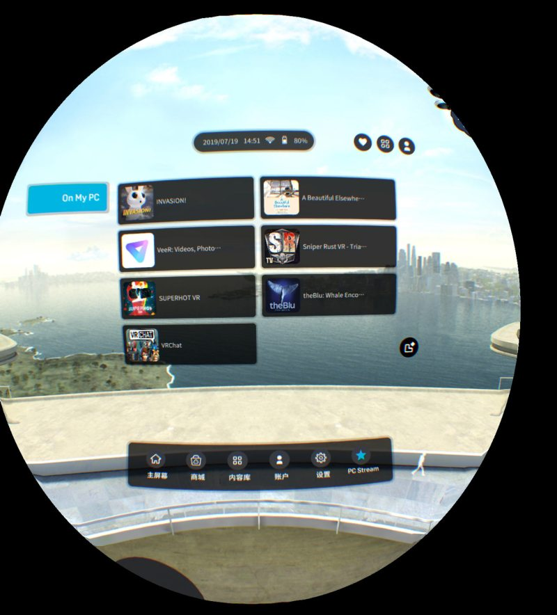 Vive Focus Plus Viveport Streaming