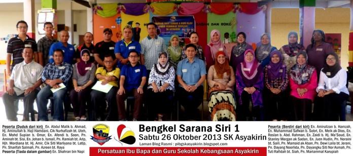 Bengkel-SaranaS1 copy