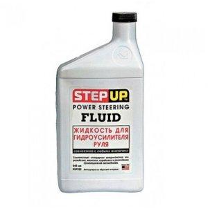 Жидкость для гидроусилителя руля STEP UP SP7033 946мл