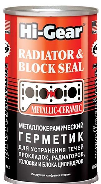 Металлокерамический герметик системы охлаждения Hi-Gear HG9041 325мл