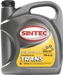 Масло трансмиссионное SINTEC Транс ТМ-4-12 80W-85 GL-4 4л