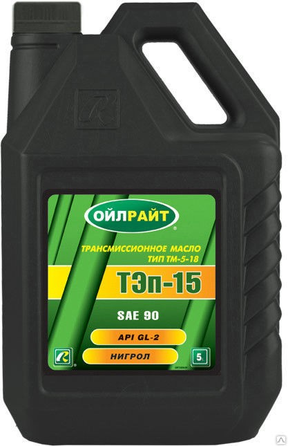Масло трансмиссионное ОЙЛРАЙТ ТЭП-15 нигрол 3л