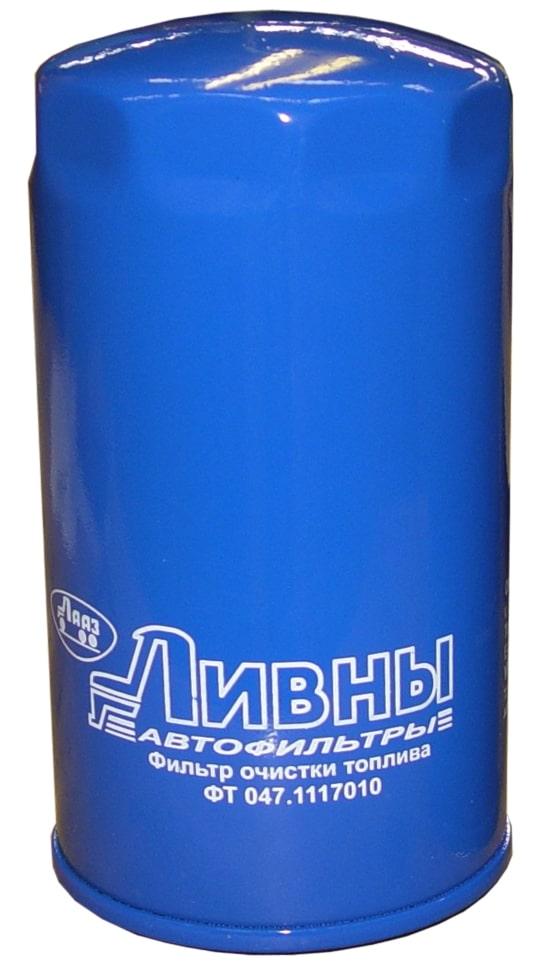 /ФТ 047-1117010 Ливны топливный фильтр ЯМЗ ЕВРО-2 236-М2 7601 238М2 7511.10 ЕВРО-3 534