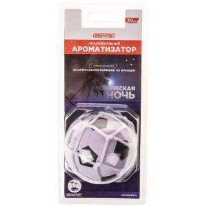 Ароматизатор-игрушка SKYWAY Тропическая ночь (футбольный мяч)