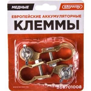 Клеммы аккумуляторные SKYWAY 008 медные европейские