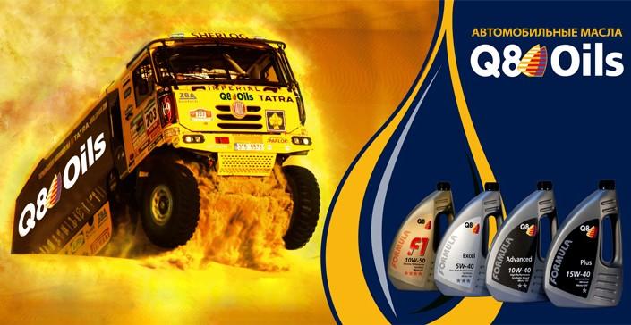 Моторное масло Q8 Oils купить оптом онлайн
