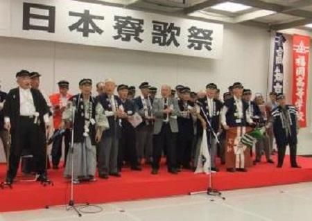 日本寮歌祭