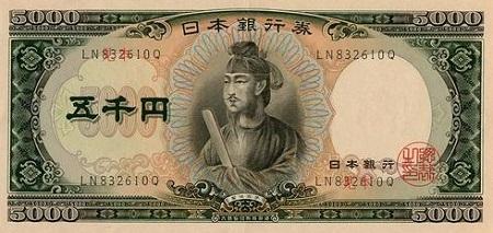 一 万 円 札 歴代