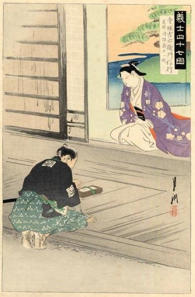 寺坂吉右衛門画