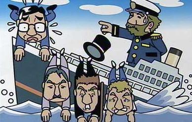 沈没船ジョーク