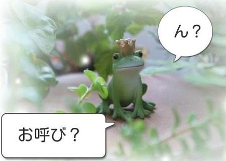 蛙の目借時イラスト