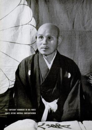 熊沢天皇こと熊沢寛道