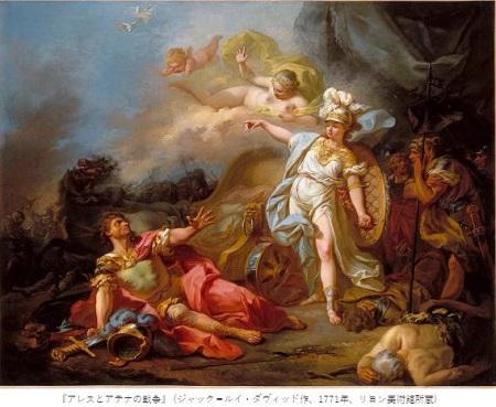 アテーナーとアーレスの戦争