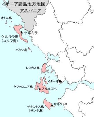 イオニア海のイタケー島