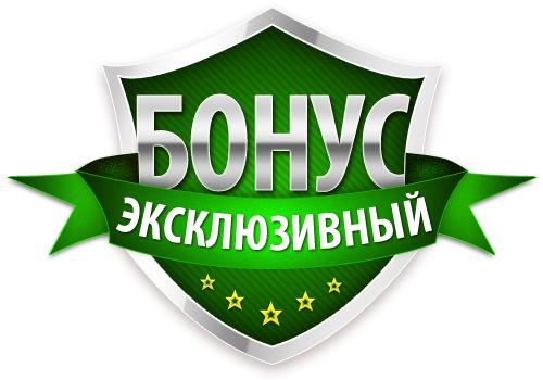 Знак-6