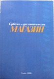 knjiga20