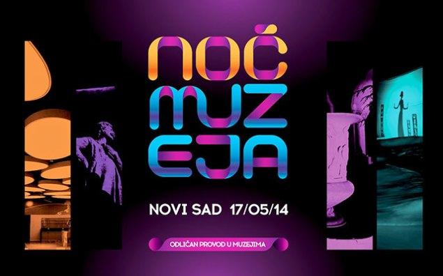 noc-muzeja-novi-sad