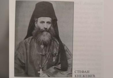 Стефан Кнежевић, епископ далматински, народни добротвор