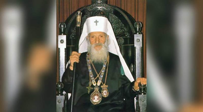 PATRIJARH SRPSKI PAVLE – jedan od najvećih duhovnika svoga vremena