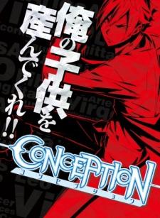 Conception: cầu nguyện tại Kodomo wo undekure!
