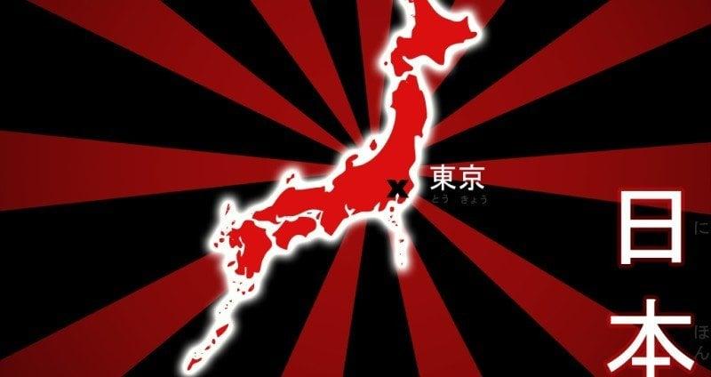 Distância entre Japão e Outros Países