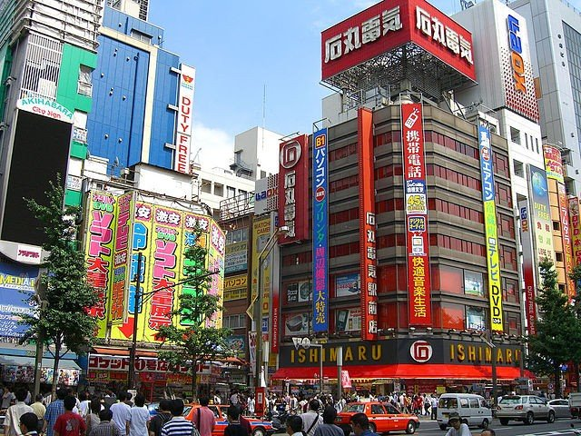 640px-akihabara_ Electrical_town_2
