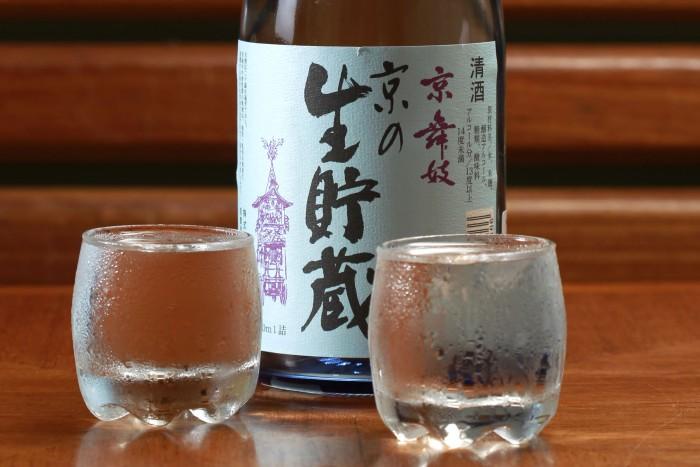 Saquê - Tudo sobre a bebida japonesa feita de arroz - sake bebida copa 1