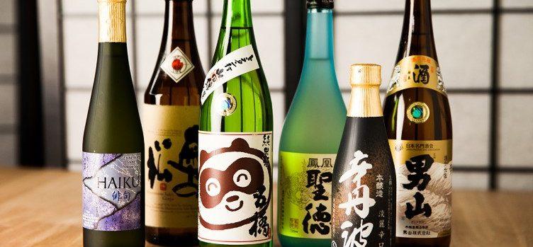 Bebidas japonesas derivadas del arroz