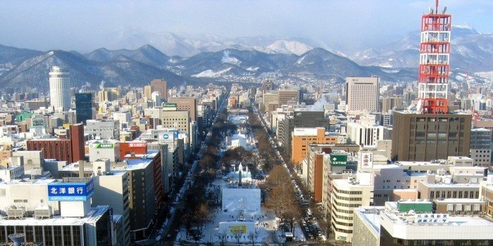 Qual a melhor cidade para se morar no Japão?