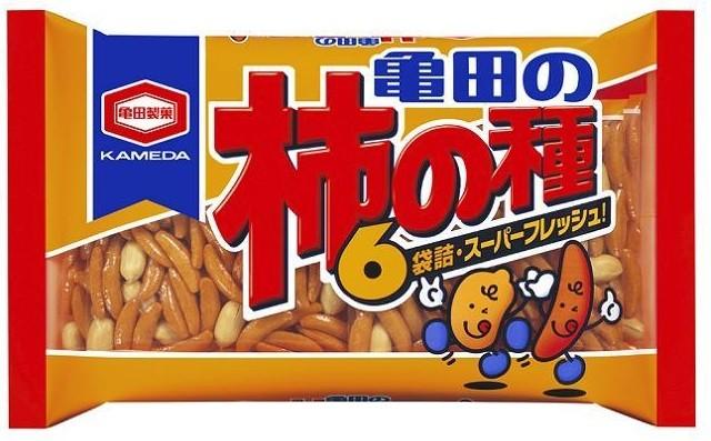 Caqui Japonês - Tipos, curiosidades e Hoshigaki