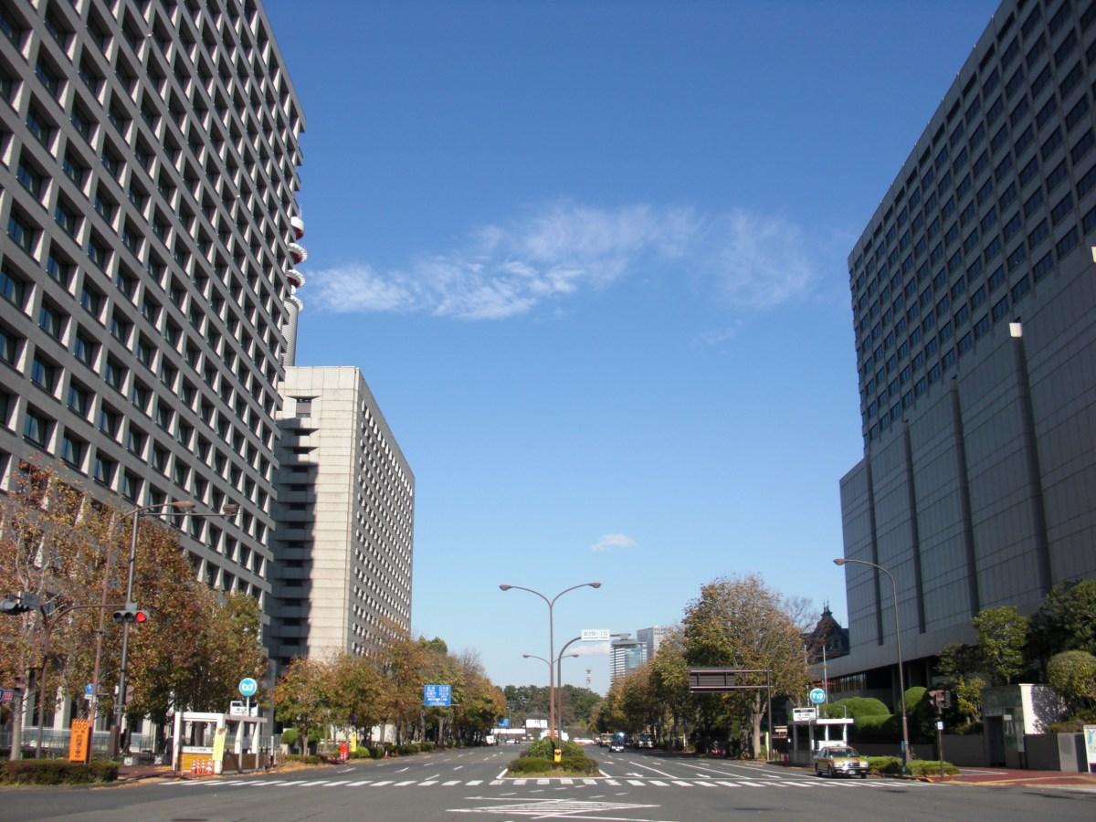 Conheça todos e Bairros de Tóquio - Kasumigaseki 1 and 2 chome Chiyoda 3