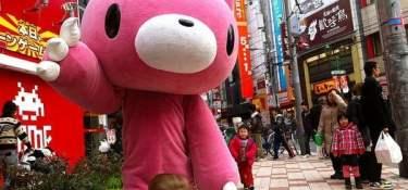 40 cumprimentos - Bom dia, Oi e Olá em japonês - gloomy bear 307 1