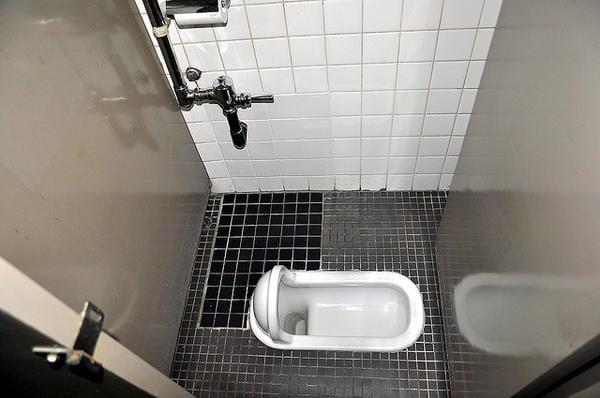 Washiki toire - O Banheiro de estilo japonês 1