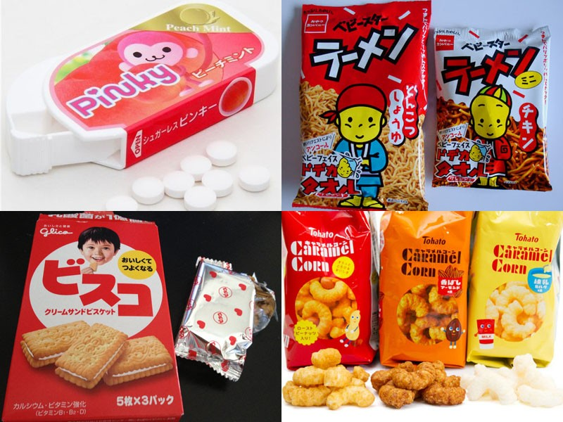 Talaan ng mga 100 mga Hapon sweets
