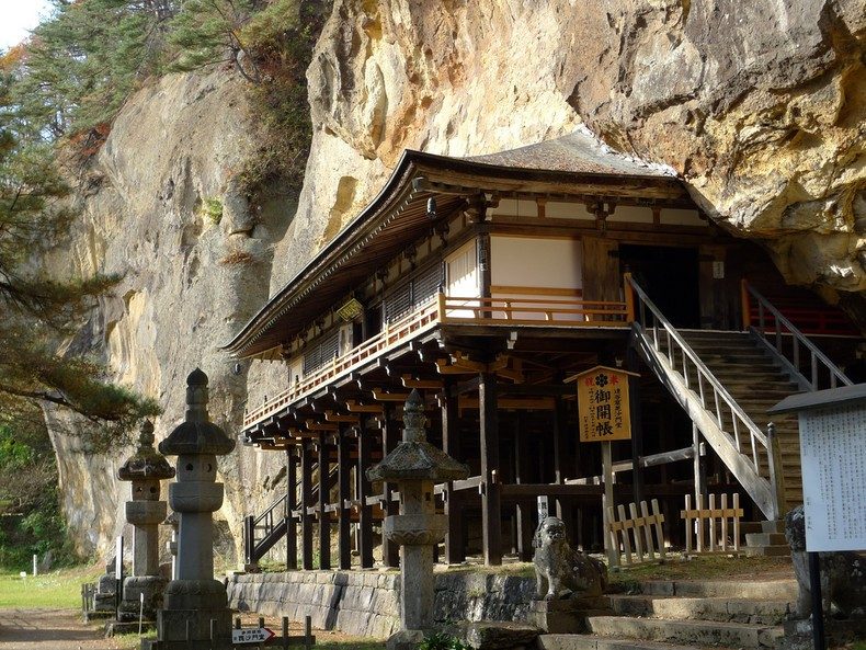 Hiraizumi - pequeños pueblos de japón perfectos para visitar