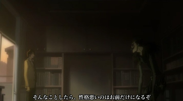Shinigami - Você conhece esses deuses da morte?