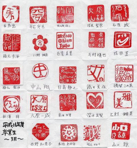 Inkan e Hanko - Carimbo ou selo Japonês que serve como assinatura 4