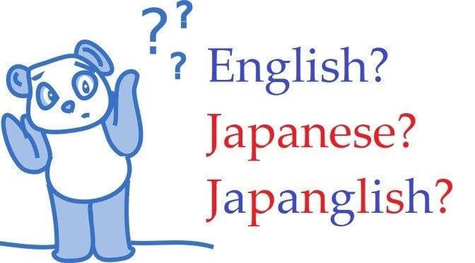 Wasei-eigo - Lista de Palavras japonesas Derivadas do Inglês. - japones ingles pop 1