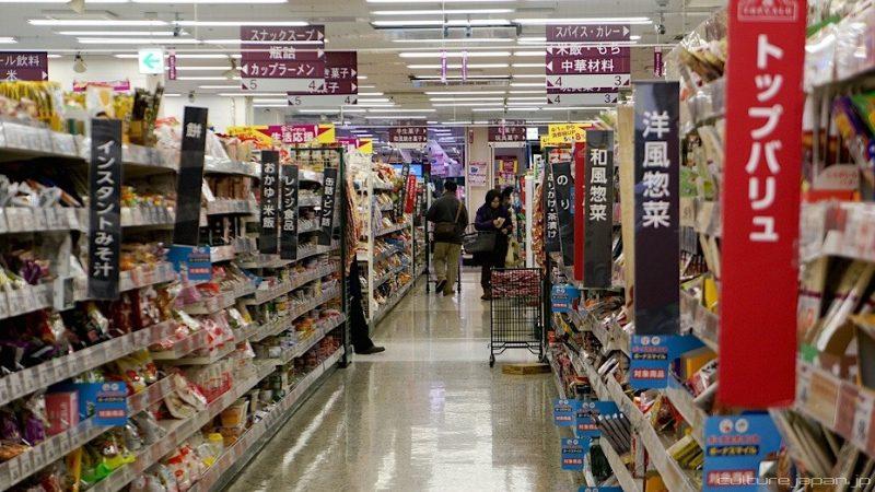 Compras de mercado no Japão 1