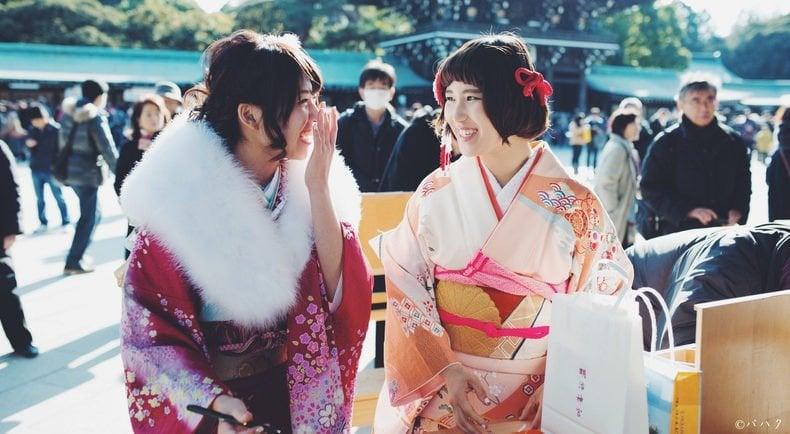 Maioridade no japão - kimono sorriso japonesas