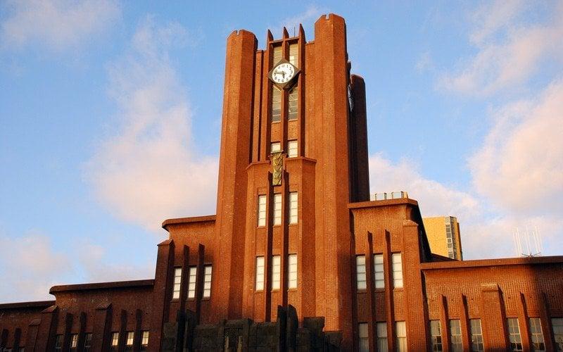 As 10 melhores Universidades do Japão 1