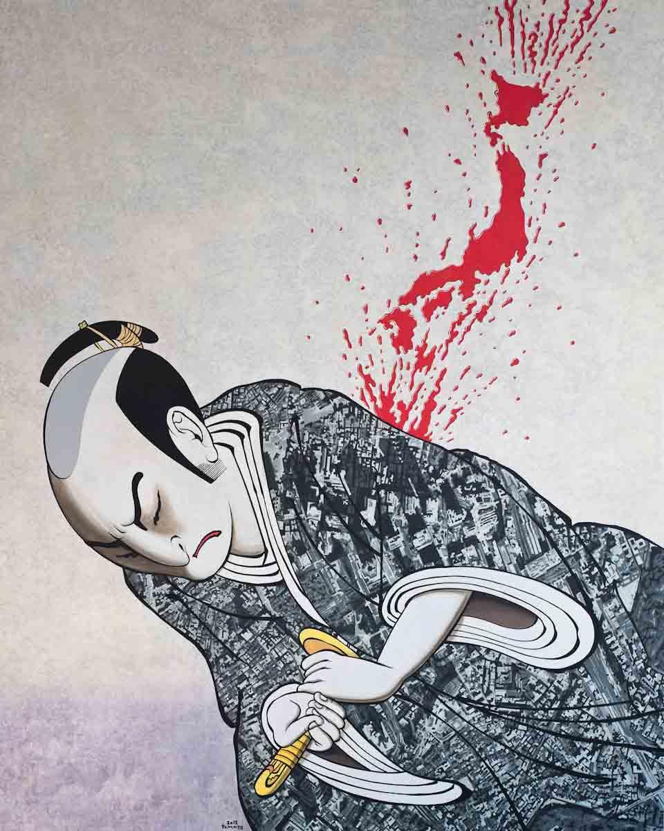 Seppuku - A arte milenar japonesa de se matar