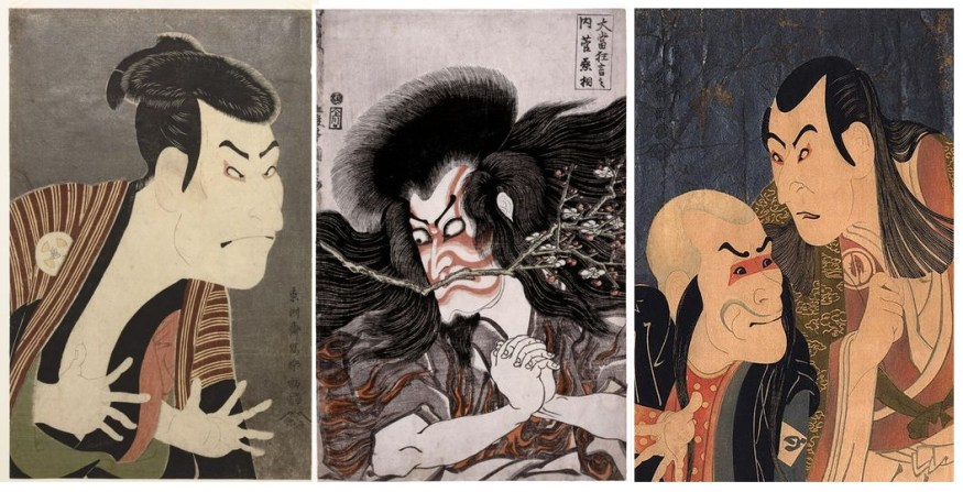 Imágenes Kabuki