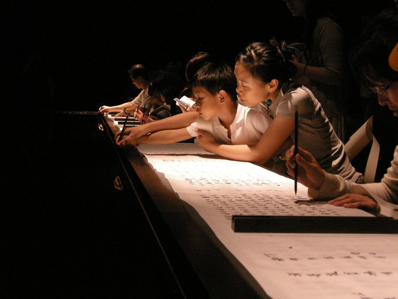 Shodo - A arte da caligrafia japonesa