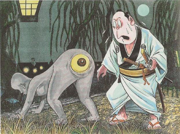 15 monstros, mitos e lendas japonesas - shirime olho no cu 6