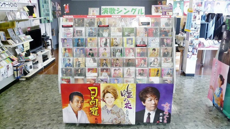 Enka music - history, curiosities and rankings