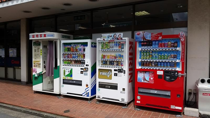 100 Fakten und Kuriositäten über Japan
