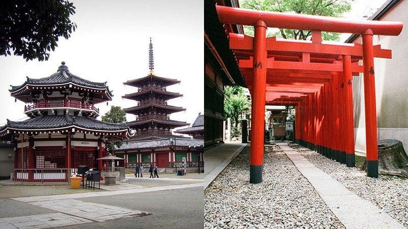 오사카-이 아름다운 도시 발견