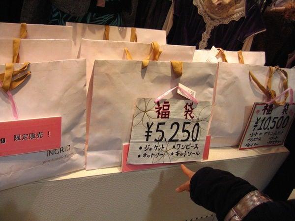 Fukubukuro – sacolas da sorte