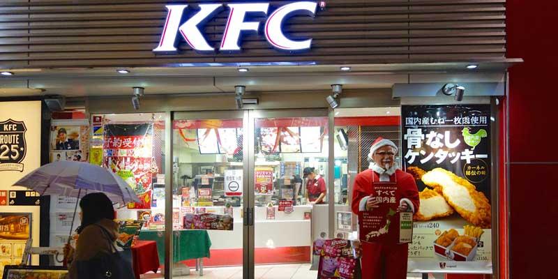 O Natal no Japão - Os japoneses comemoram? Como? -  1